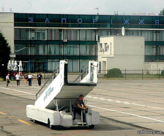 Аэропорт Запорожье возобновил работу основной взлетно-посадочной полосы