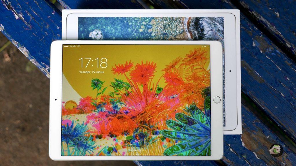 Apple iPad Pro 10.5: просто идеальный планшет?