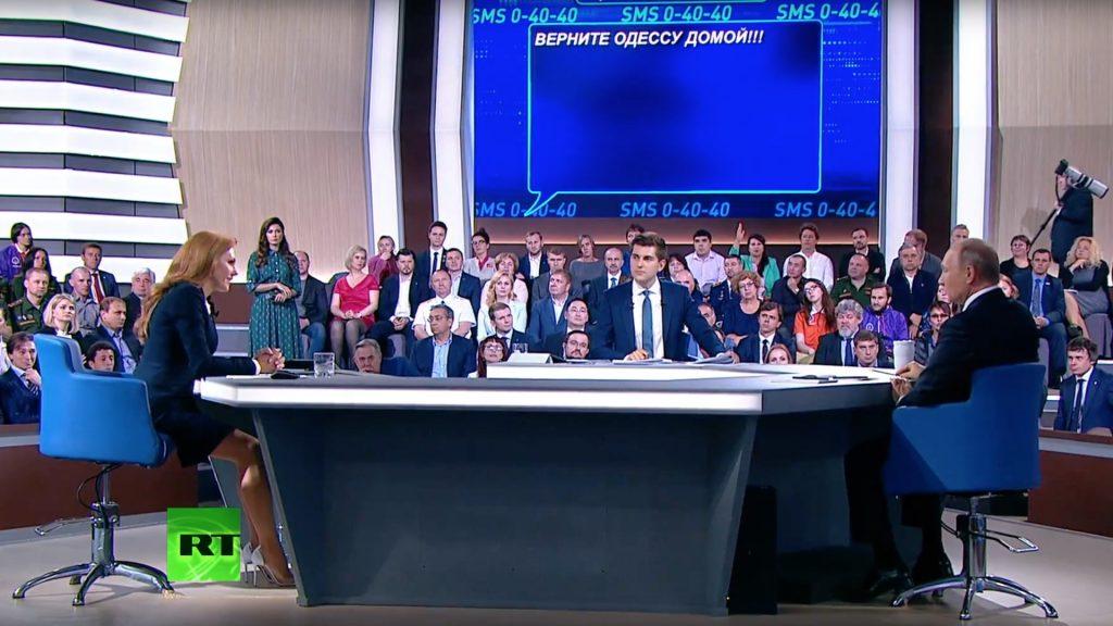 Неловкие вопросы президенту России Владимиру Путину во время прямой линии