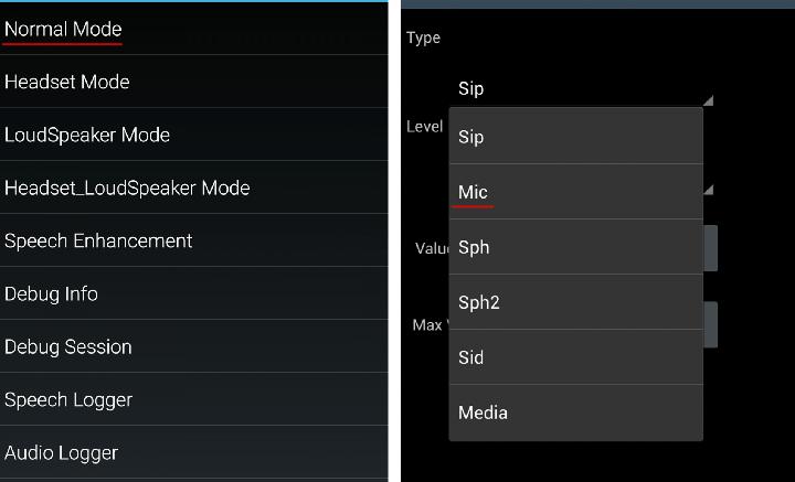 Как увеличить громкость на телефоне Андроид