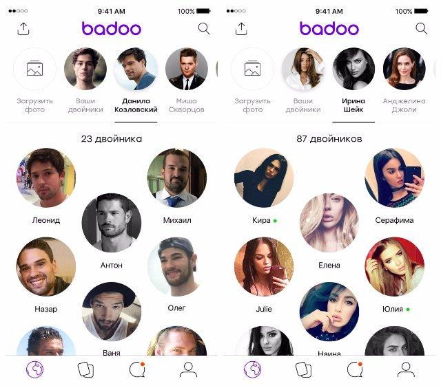 Сервис для знакомств Badoo запускает функцию «двойников»