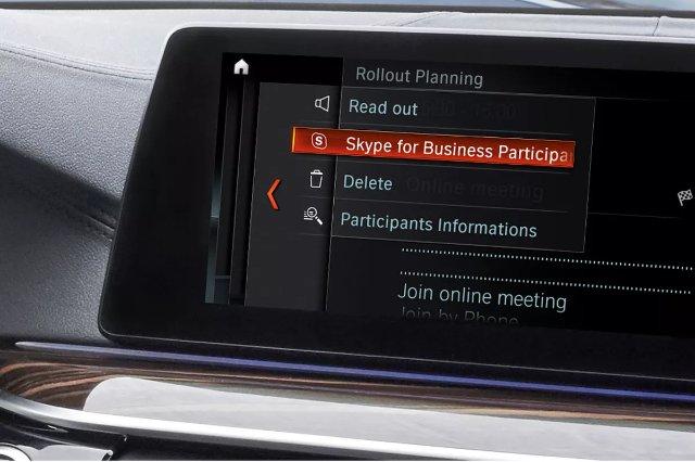 Skype будет доступен в автомобилях BMW