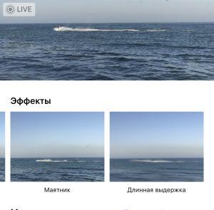 Live Photo в iOS 11 умнее, чем вы думаете. Теперь это «must have» для фотографа