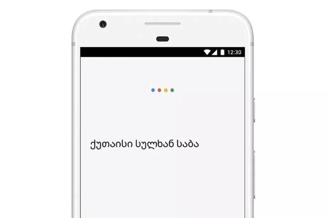 Google теперь распознает 119 языков для диктовки