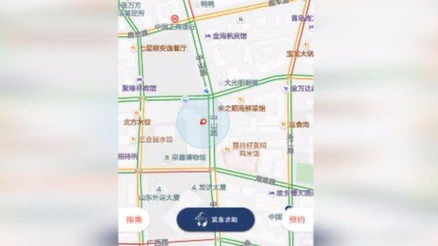 В Китае появилось приложение для вызова личного телохранителя