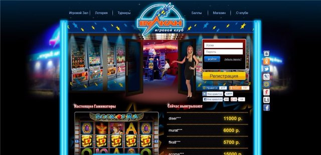 Играть в казино не только весело, но и полезно