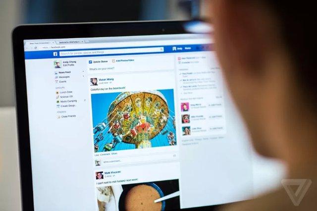 Facebook будет показывать меньше ссылок на сайты с медленной загрузкой
