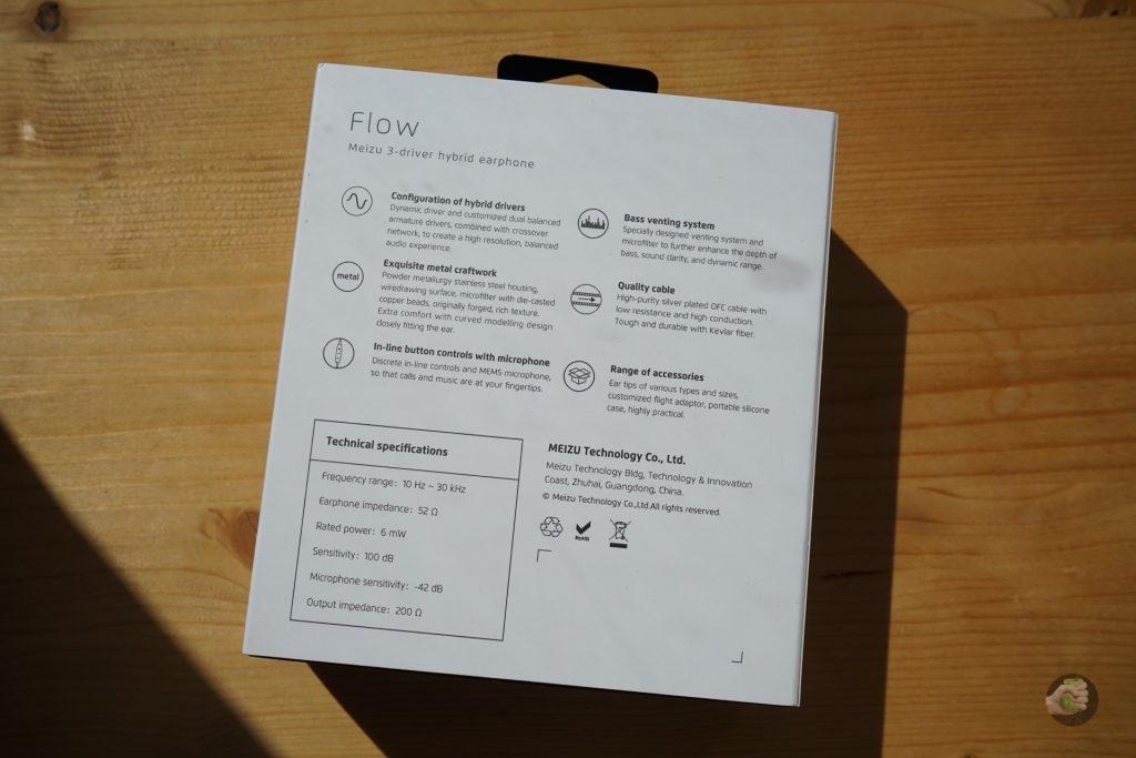 Meizu Flow — рвем упаковку, яростно слушаем!