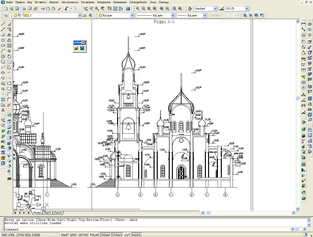 Где распечатать чертежи в Москве