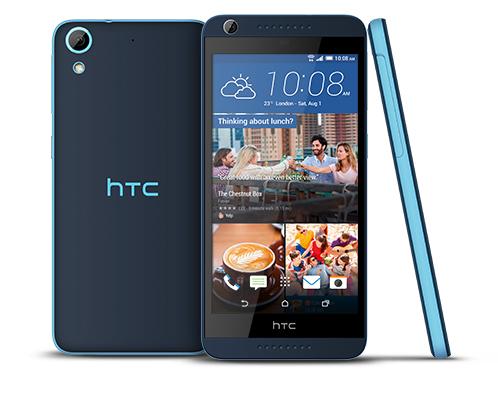 Лучший выбор HTC в Казахстане