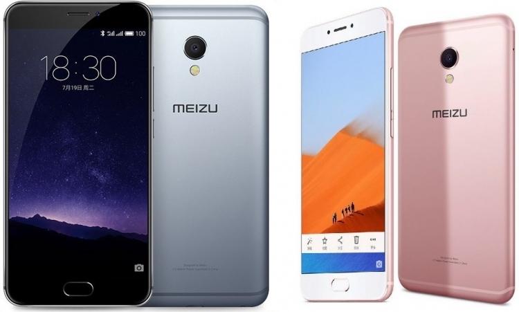 Флагманские смартфоны Meizu в любой комплектации