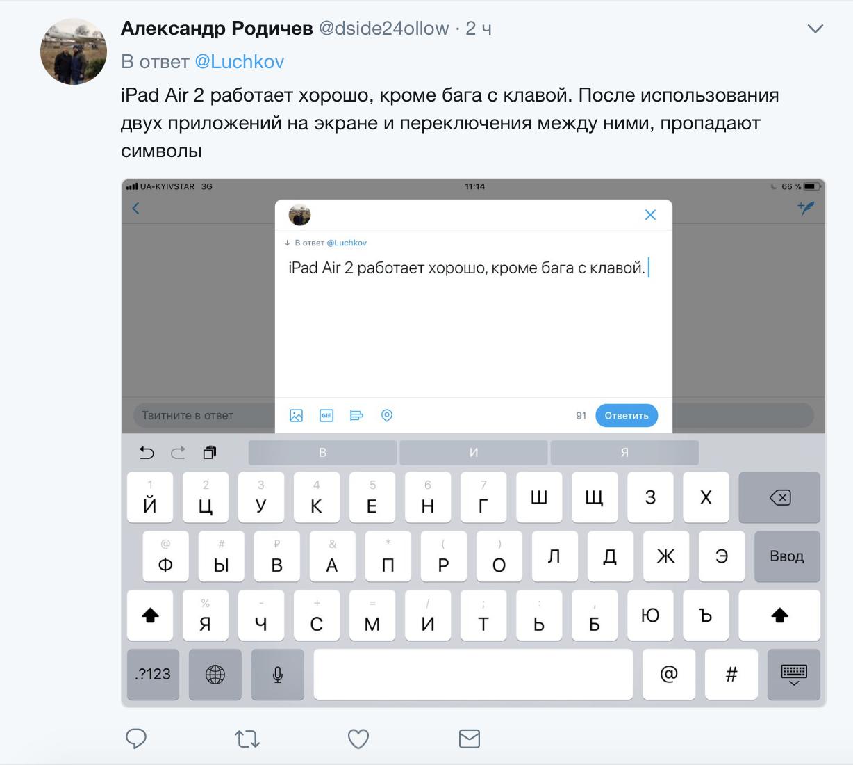 Как поставить на iPhone или iPad пароль из 4 символов Новости 28