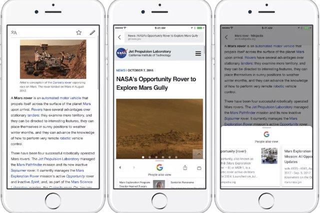 Приложение iOS от Google в США теперь рекомендует статьи, связанные с тем, что вы читаете