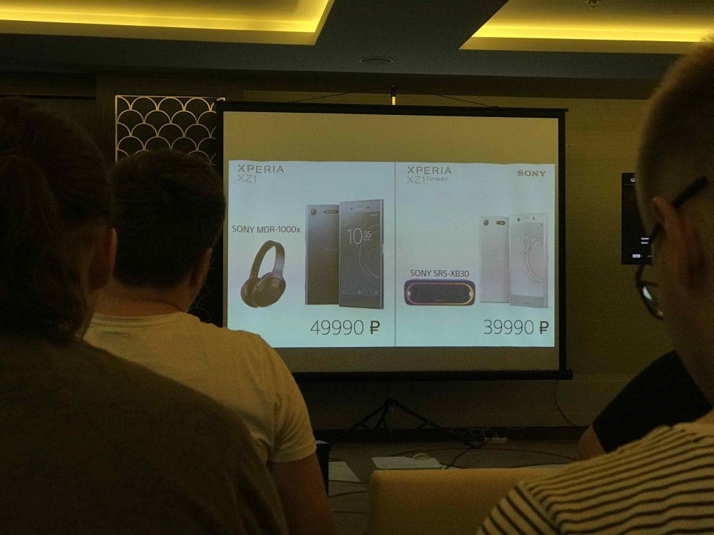 Наушники Sony MDR-1000X в подарок за предзаказ Sony Xperia XZ1 (!)