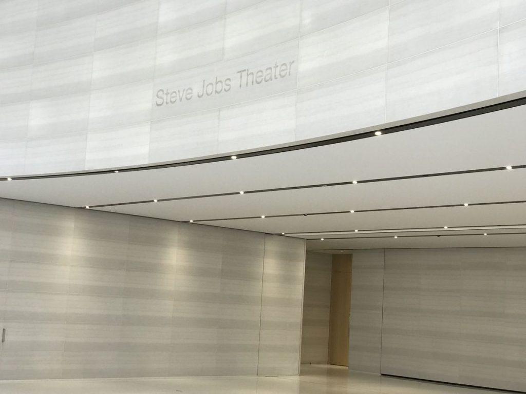 Секреты Театра Стива Джобса