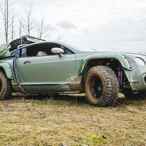 Вещь дня: Bentley для дачника