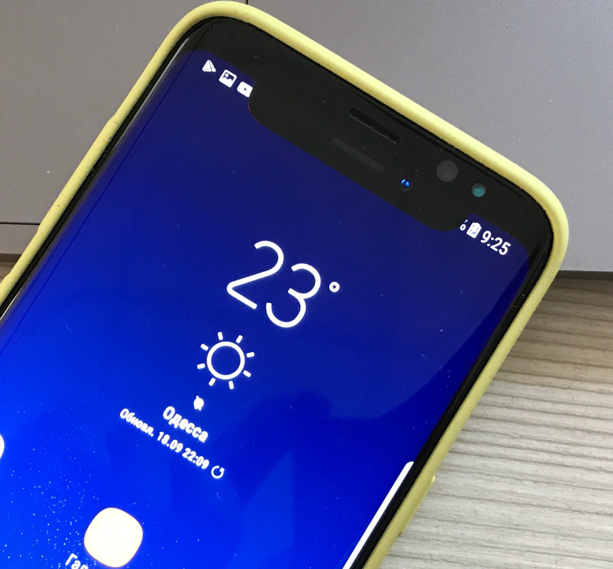 Сэкономь 9, установи «монобровь» от iPhone X на любой Android-смартфон