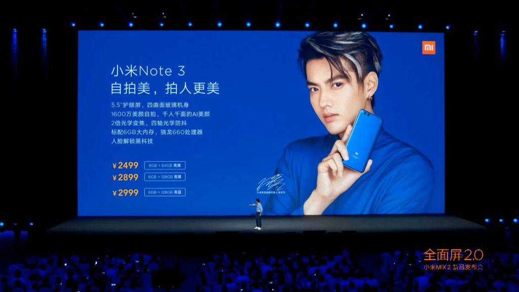 Xiaomi Mi Note 3: клон Mi 6 с большим экраном