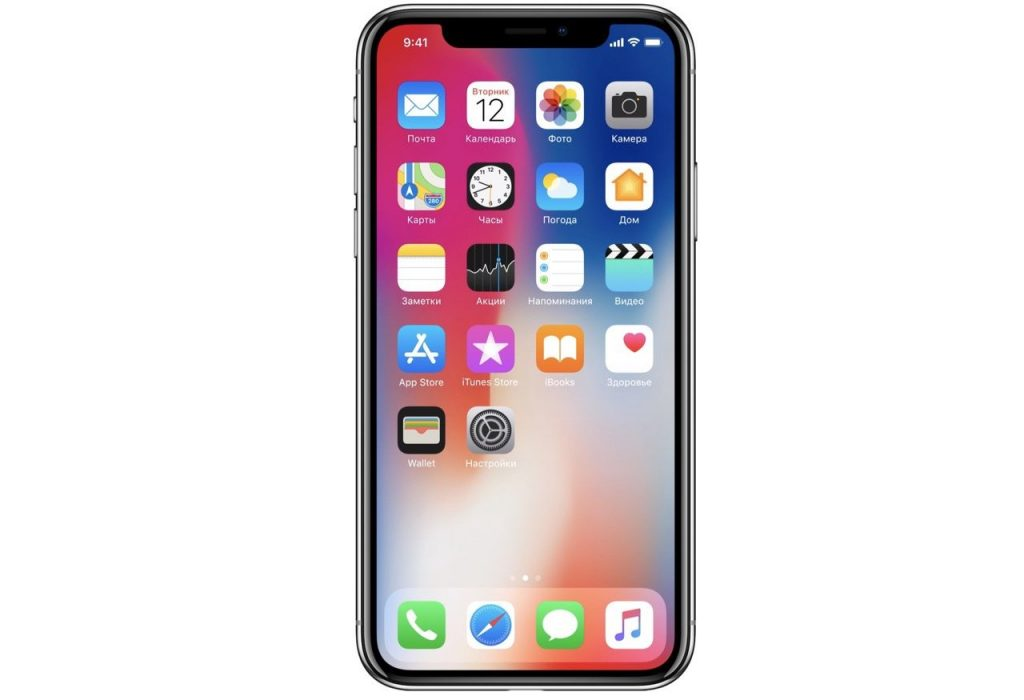 iPhone X: Главное!