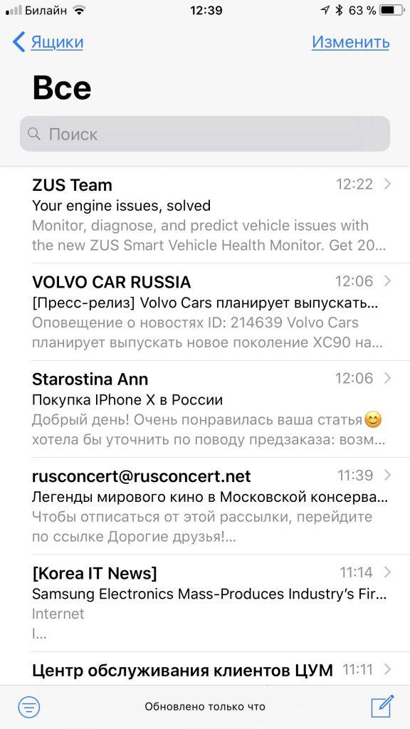 iOS11: заметки на полях и секретики