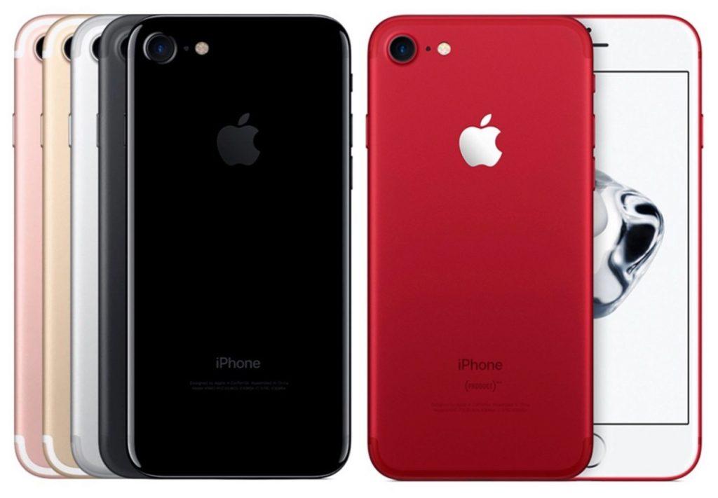 Красный iPhone всё. Больше не продаётся