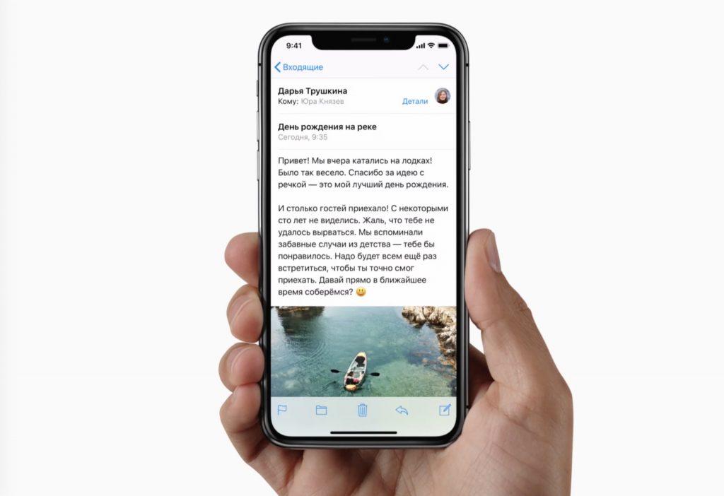 На презентации новых iPhone Apple показала неожиданные фишки iOS 11