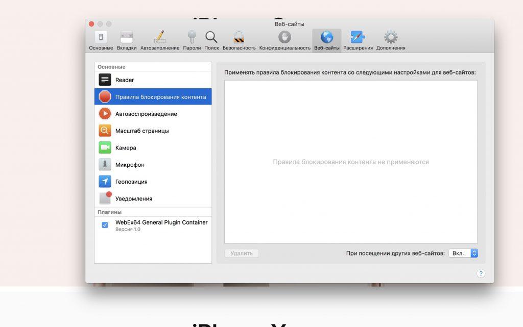 Исследуем macOS High Sierra: лучшая ОС для компьютера!