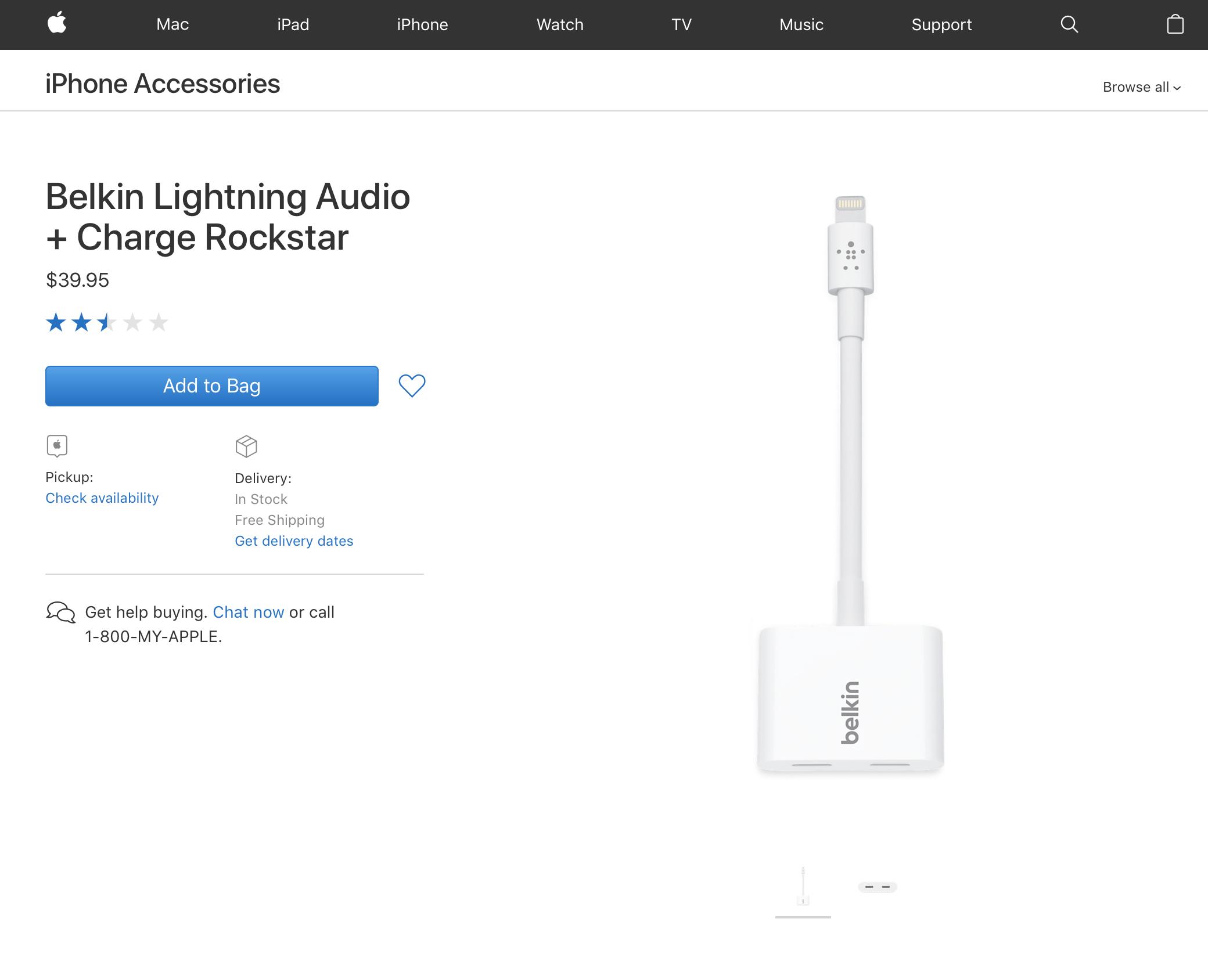 """Этот переходник для iPhone как бы намекает, что у Apple все """"плохо"""""""
