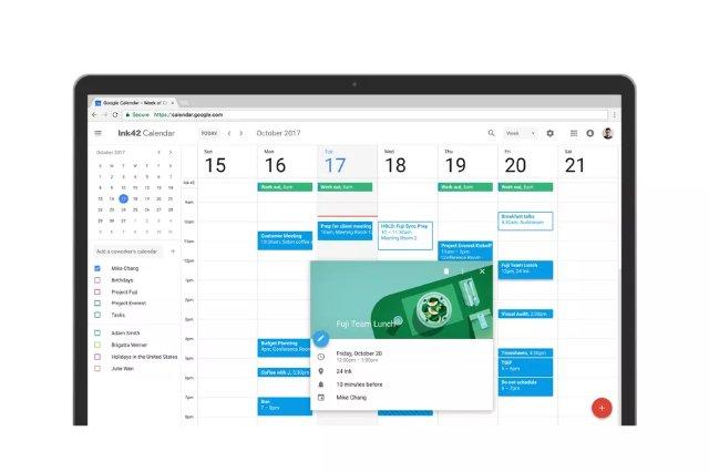 Компания представила обновленный Google Calendar