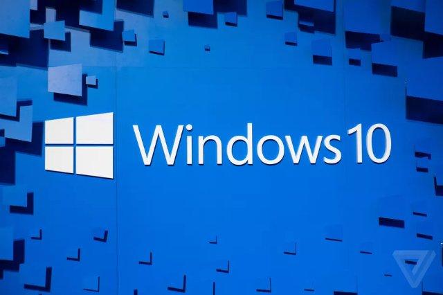 Обновление Microsoft Windows 10 Fall Creators теперь доступно