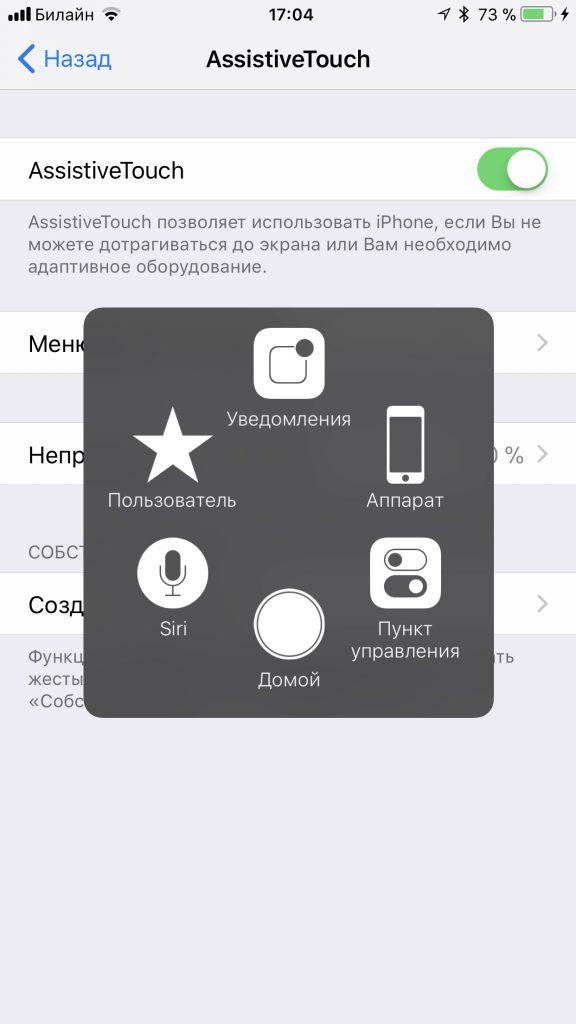 Мануал: как перезагрузить iPhone 8/8 Plus и, видимо, iPhone X