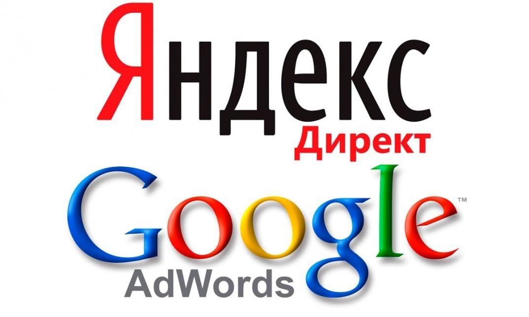 Реклама в сети Интернет