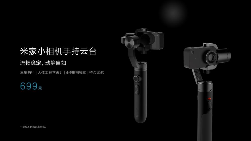 Снимайте больше видео! Только захватите этот стабилизатор Xiaomi