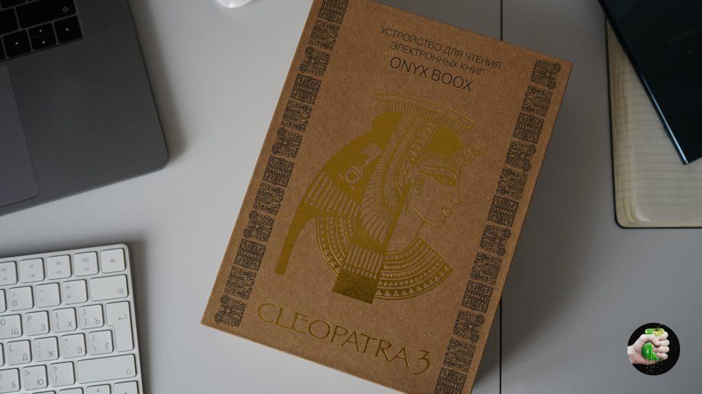 Onyx Boox Cleopatra 3: отличный ридер с необычной подсветкой!