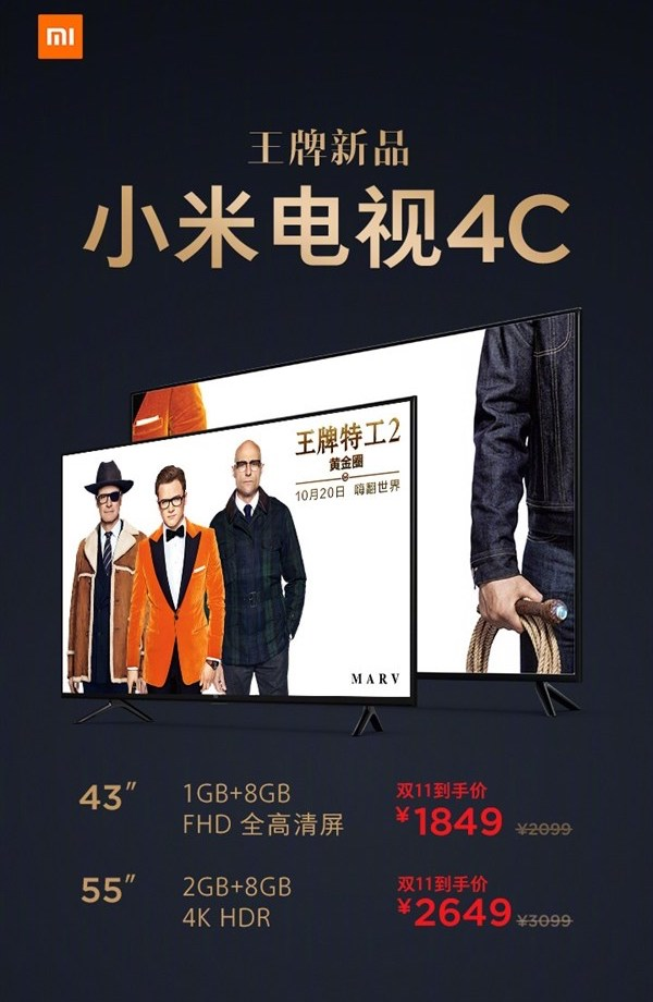 Бюджетный 4K-телевизор Xiaomi. Дайте два!