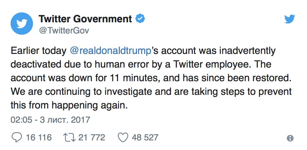 Сотрудник Twitter'а заблокировал аккаунт Трампа и уволился
