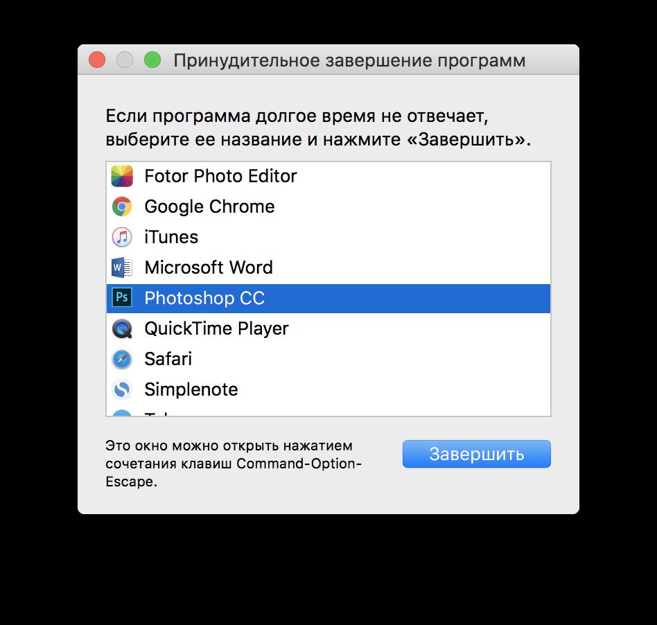 Учим macOS #3: мелкие хитрости