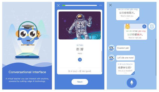 Microsoft создала приложение для iOS с ИИ, которое поможет изучать китайский язык