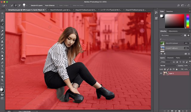 Photoshop использует ИИ в новой функции Select Subject