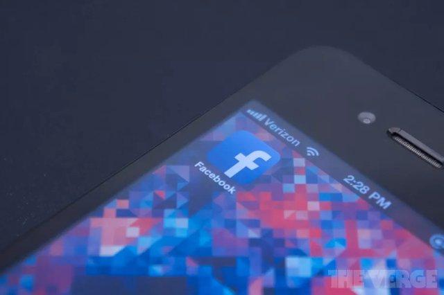 Facebook тестирует использование селфи в качестве входа в систему