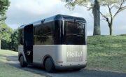 Sony представила концепцию автономного большого автобуса для развлечений