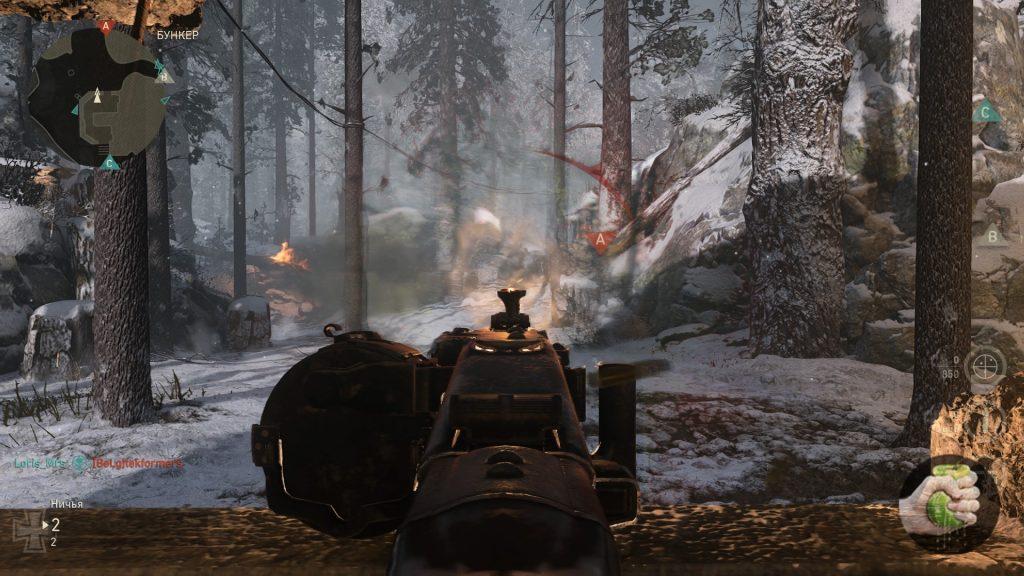 Call of Duty: WWII — царский мультиплеер (без бега по стенам)
