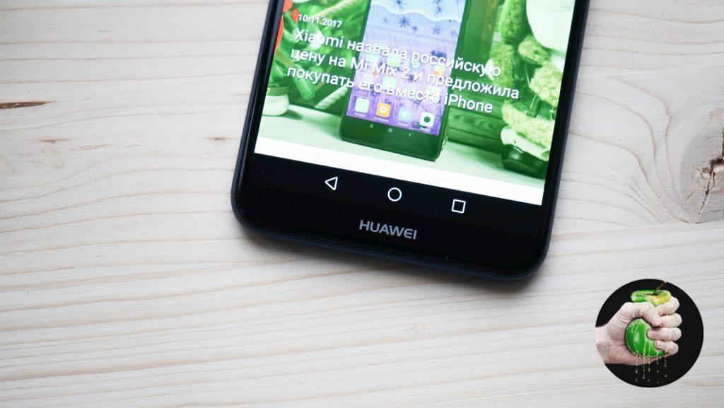 Huawei nova 2i: средний крепнячок и путешествие в ад!