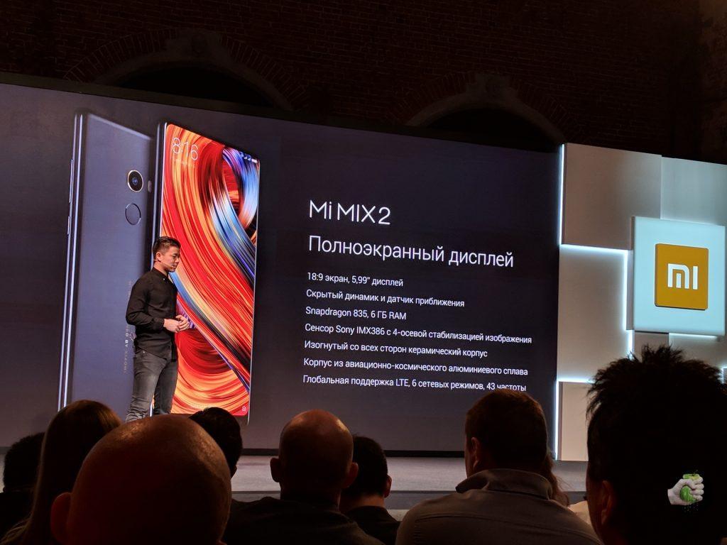 Xiaomi назвала российскую цену на Mi Mix 2 и предложила покупать его вместо iPhone