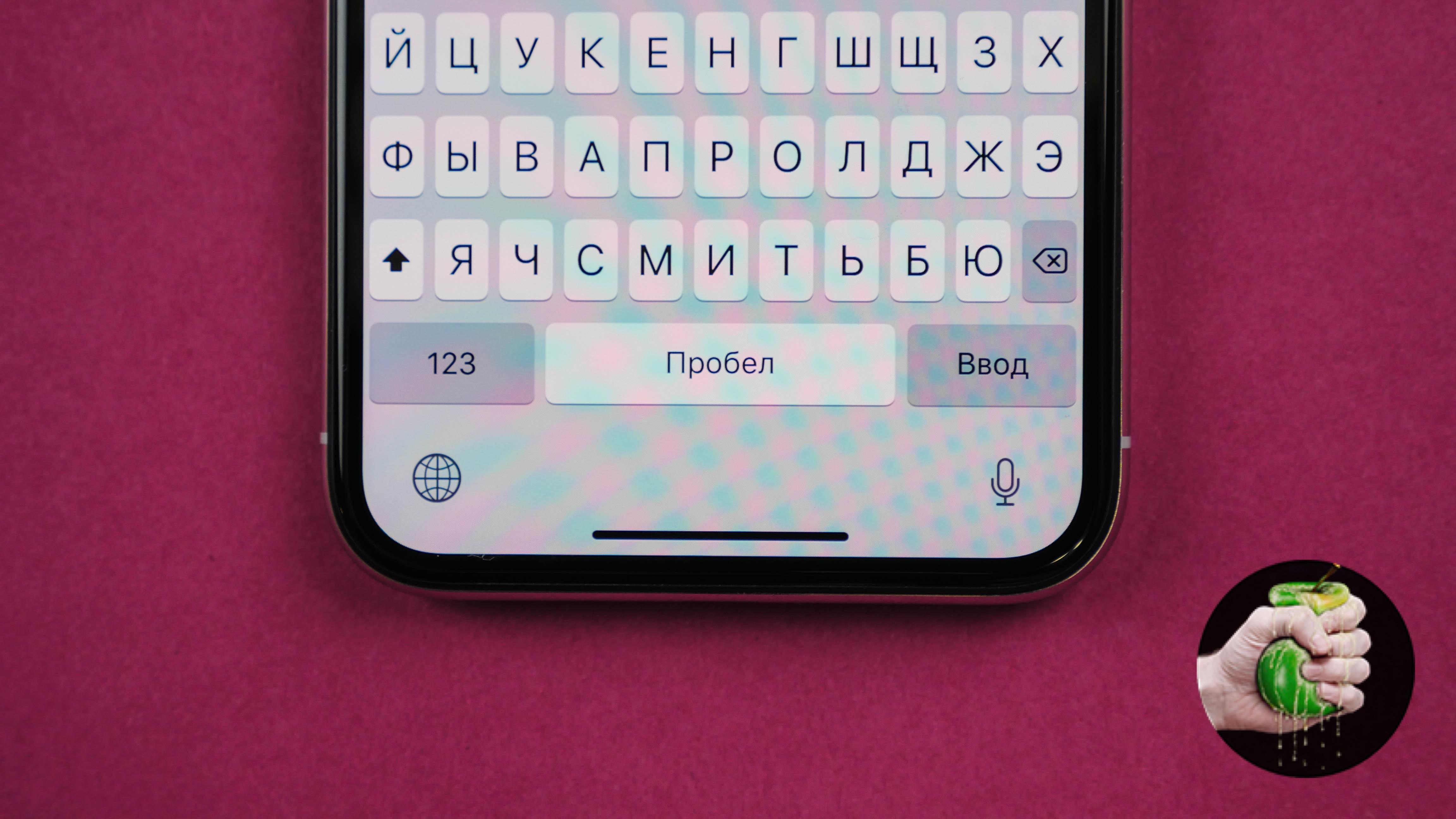5 вещей, которые меня бесят в iPhone X