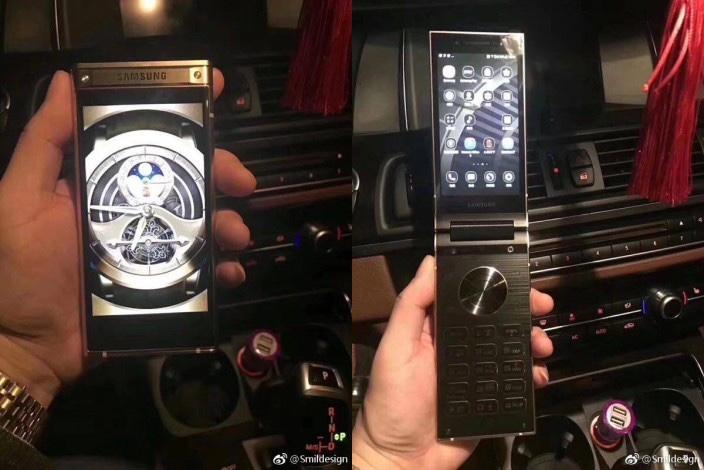 3 новости о Samsung: процессор для Galaxy S9, маленький безрамочный смартфон и топовая Android-раскладушка