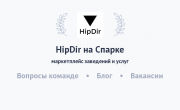 Список организаций и учреждений России