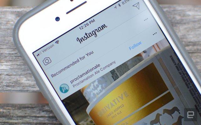 Последний тест Instagram добавляет рекомендуемые сообщения в ваш аккаунт