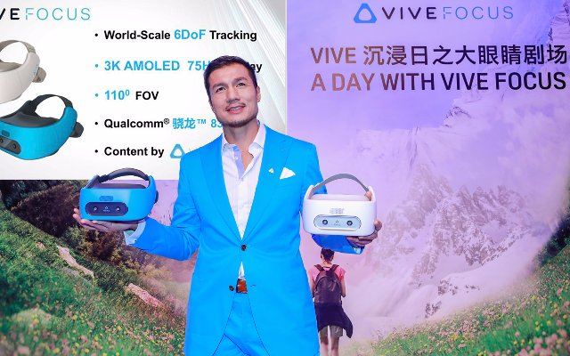 Отдельный автономный Vive Focus от HTC появится в Китае за 600 долларов