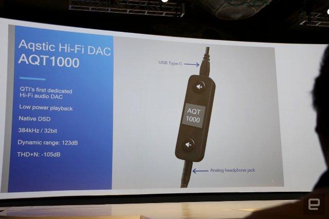 Qualcomm сделала ЦАП USB-C, чтобы продемонстрировать свои высокотехнологичные аудиотехнологии